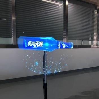 location -de-hologramme-helice