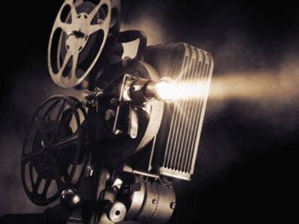 Soirée Cinéma 7éme Art